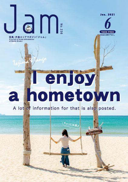 I enjyoi a hometown!