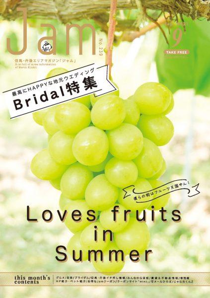 Loves fruits in Summer